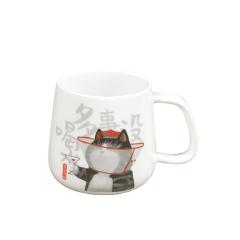 吾皇万睡马克杯 新骨瓷泡茶牛奶办公居家水杯350ml 小型商务礼品