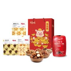 【百草味】福运照坚果零食袋装大礼包 节庆礼品 企业伴手礼推荐