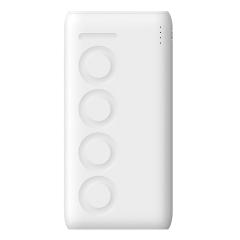 幻响(i-mu)极简设计 刀锋7P大容量充电宝 便携移动电源10000毫安 会议纪念品 能源类创意礼品