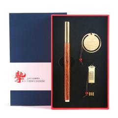 【摯信】商务伴手礼套装礼盒 16GU盘+书扣+红木笔 企业纪念礼品
