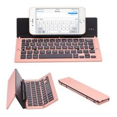 蓝牙可折叠手机平板笔记本电脑无线键盘 ios 安卓 win三系统兼容 中秋节员工发什么