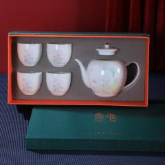 国风陶瓷茶具套装 家用客厅办公室会客喝茶泡茶杯茶壶礼盒 给客户送什么礼品好