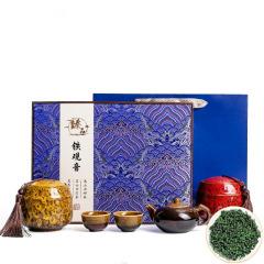 【臻品】2020安溪鐵觀音茶茶禮套裝 適合公司定制的禮物