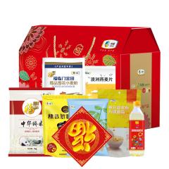 【中粮】春节中粮大礼包B款3448g+900ml 春节单位礼品