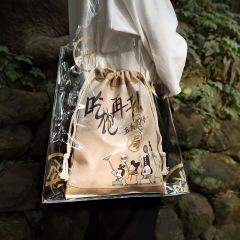 【现货空礼袋】2020端午潮流PVC手提袋 端午节相关礼品