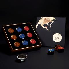 【大师茶叙单茶版】大红袍+正山小种+古树晒红礼盒 有创意实用的东西