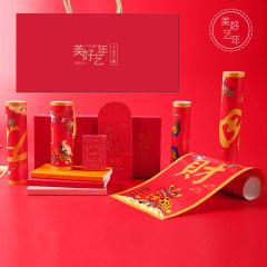 故宫文创春节对联大礼包 公司年会准备的礼品