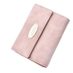 女士小钱包短款三折零钱包简约复古磨砂皮夹  宣传活动礼品