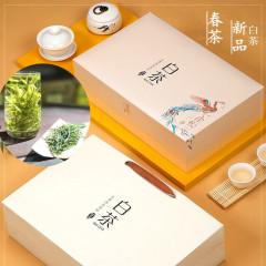 【錦繡】2020明前新茶白茶套裝 手采綠茶茶葉 會議紀念品發什么好