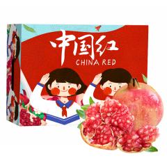 【京东伙伴计划—仅限积分兑换】中国红 软籽石榴 8粒礼盒装精选大果 单果400g以上 水果礼盒