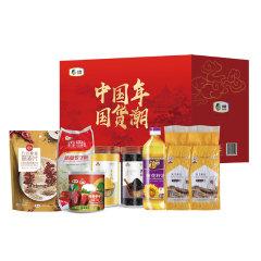【中粮】2021年民生大礼包158型 礼盒礼品春节