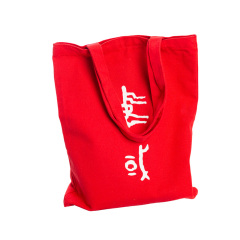 【陜西歷史博物館】吉金錄帆布包  個性便攜  展會禮品