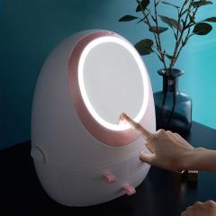 百变女神 蛋壳化妆镜收纳箱 触控led灯化妆箱 收纳盒 三八妇女节送什么礼品