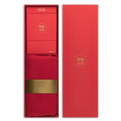 【物种日历】果壳 礼盒装 新年好限定款 2020台历定制  员工大会礼品