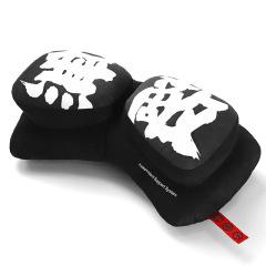 【无敌】双子枕 车用运动护颈枕(单个) 人体工程学原理护颈椎汽车头枕 汽车实用礼品