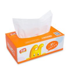 【来图定制】盒装抽纸定制 公司物料纸巾 餐饮酒店宣传餐巾纸