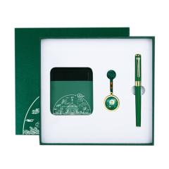 国潮风荷韵系列礼盒三件套 16G夜光U盘+10000毫安充电宝+签字笔 公司入职礼物