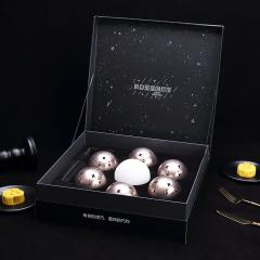 【来自星星的月饼】创意月球灯中秋礼盒 不含月饼 创业公司中秋节员工礼物
