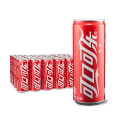 可口可乐 330ML摩登罐 长罐 定制名字 定制广告语 公司活动礼品送什么好