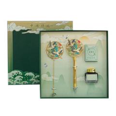 中国风祥瑞黄铜书签钢笔礼盒八件套 钢笔+书签+墨囊+墨水 中国风伴手礼