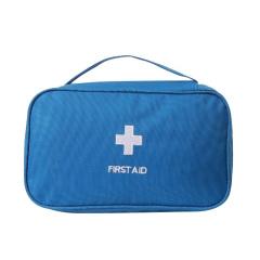 应急救援防疫医药包 便携出行家用医疗包 药品收纳包 活动赠品