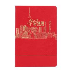 A5学习强国笔记本 商务简约防水耐磨记事本 可定制logo