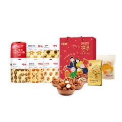 【百草味】年的味道坚果零食8袋装大礼包 节庆礼品 公司年会奖品推荐