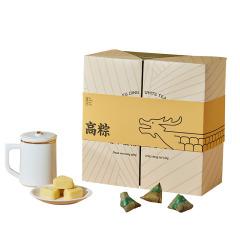 【端午高粽】2020端午粽子茶礼套装 粽行糕+茶叶+茶具 端午礼品