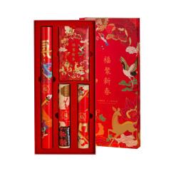《福聚新春》2021年对联礼包 对联福字门神红包组合礼盒 牛年礼品
