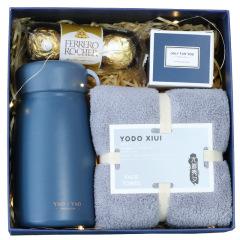 冬日暖心实用伴手礼礼盒 公司年会创意实用礼品