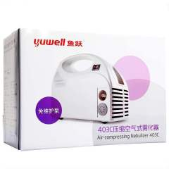 压缩空气式雾化器医用儿童老人化痰止咳小巧便携低噪音    中年女人比较感兴趣的礼品有哪些
