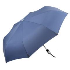 天堂伞 高密拒水三折超轻晴雨伞 全自动遮阳伞