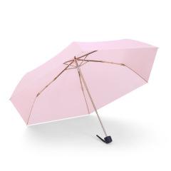 小巧轻盈一甩即干晴雨伞 6骨纯色折叠超轻铝质三折伞 随手礼小礼品
