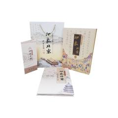 【印象北京】絲綢票冊 精美設計 特色旅游紀念品