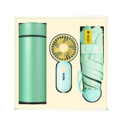 【夏日有礼】夏季避暑神器三件套礼盒 小风扇+雨伞+快手杯 夏季适合送什么礼品