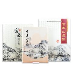 《富春山居图》丝绸邮票册 丝绸文化礼品