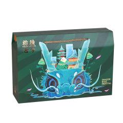 【现货空礼盒】2021端午节粽子包装礼品盒 定制通用大号礼包手提空盒 客户礼品