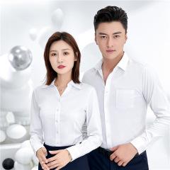 2020年新款男女同款长袖衬衫 商务通勤纯色衬衫 可定制公司logo