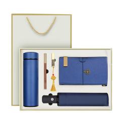 实用商务五件套礼盒 保温杯+雨伞+笔记本+U盘+签字笔 企业周年庆送什么礼品