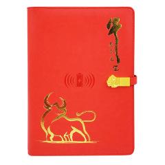 【牛运亨通】A5活页多功能充电本 充电宝U盘无线充礼盒 活动送什么礼品吸引人