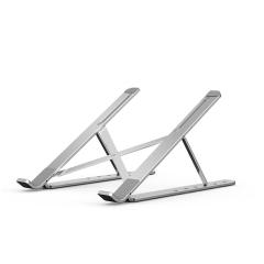 可调节便携式笔记本电脑支架 桌面升降增高架折叠散热托架 企业定制礼品
