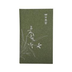 【苏州博物馆】幽谷生香笔记本 精美雅致 创意随手礼