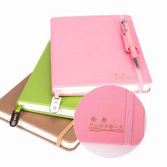 A5商务创意笔记本绑带插笔记事本记录日记本 商务礼品