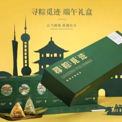 【寻粽觅迹】2020年端午城市版风味粽子套装 城市风味粽子+香囊 端午礼品