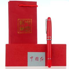 青花瓷中国红商务礼品单件套 烤漆笔