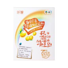 【中粮】可益康纤婉七色豆浆粉30g*10袋 公司活动礼品