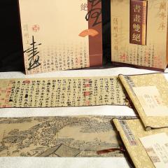 《书画双绝》商务版兰亭序+清明上河图织锦画两件套 丝绸画套装
