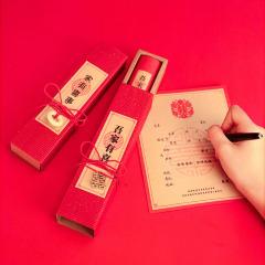 创意请柬 年会 招聘 比赛 颁奖证书礼盒 中国风复古礼盒 春节礼品大全