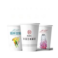 【一次性纸杯】一次性多规格盎司订做广告纸杯水杯       定制logo订做