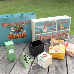 2021年端午粽子礼盒 香薰绿植组合端午礼盒 端午节礼品